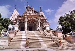 Hrinkar Theerth ( Jain temple)