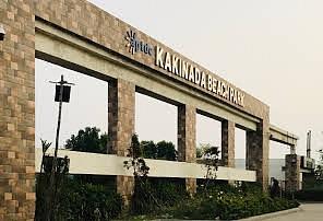Kakinada Beach Park