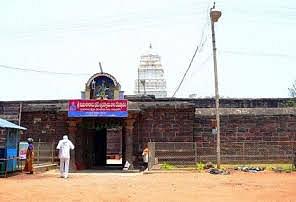 Kumararama