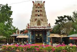 Sri RajaRajeswari Ammavari Devasthanam
