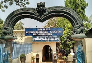 Rallabandi Subba Rao Archaeological Museum
