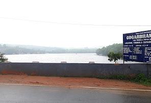Gogarbham Dam Park