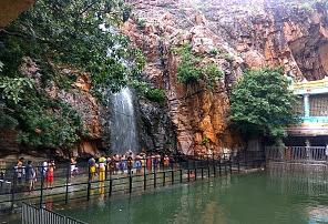 Kapila Teertham Waterfalls