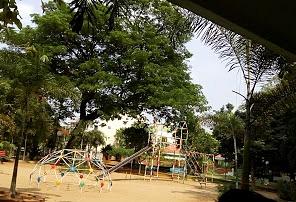 Rajanna Municipal Park