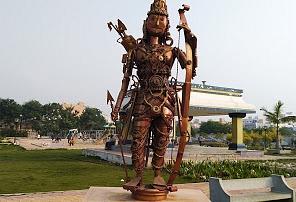 Sri Babu Jagjivanram park