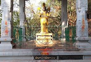 Sri Bedi Anjaneyaswami Mandir, Tirumala Tirupati