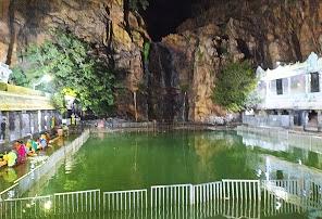 Sri Kapileswara Swamy Temple