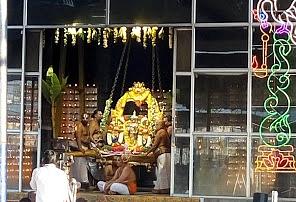 Sri Venkateswara Dhyana Jnana Mandiram