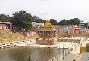 Swami Pushkarini