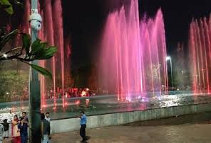 City Central Park Musical Fountain