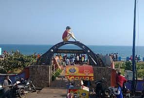Indira Gandhi Children Park