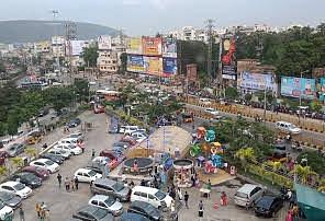 Maddilapalem Junction