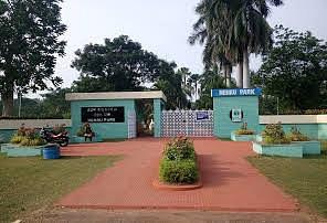 Nehru park Steel Plant