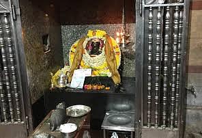 Sree Sampath Vinayagar Temple